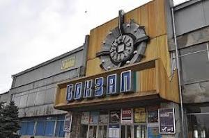 В Николаеве неизвестный сообщил о минировании ж/д вокзала
