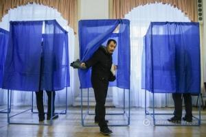 Предварительные результаты местных выборов в Украине (ИНФОГРАФИКА)