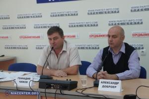 Закон прецедентов: одесситы и львовяне спорили о Порошенко и Донбассе