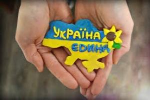 Большинство жителей Николаева за Николаевскую область в составе единой Украины - соцопрос