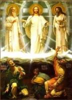 Сегодня православные отмечают праздник Преображения Господнего