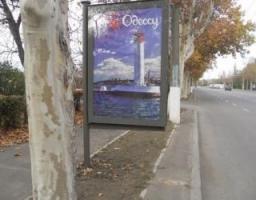 В Одессе не хотят убирать ситилайты, мешающие обзору водителей