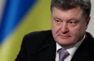Петр Порошенко подписал закон о порядке формирования органов местного  самоуправления на Донбассе
