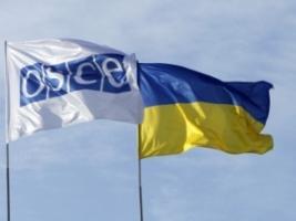 ОБСЕ заявляет об отсутствии наблюдателей на «выборах» в Донецкой и Луганской областях