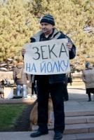 Административный суд разрешил николаевцам митинговать. Главное, чтобы Евгении Матейчук там не было