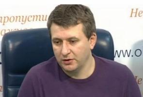 В РФ возбудили уголовное дело против украинского политолога