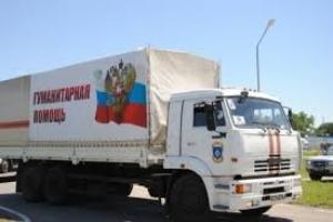 Завтра в Украину прибудет «гумконвой» из России