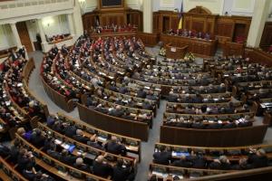 Парламент сегодня рассмотрит законопроекты о налогах, бюджете и выборах в Кривом Роге