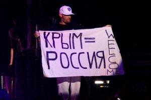 СБУ запретила въезд в Украину лидеру американской рок-группы «Limp Bizkit»