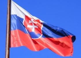 Словакия ратифицировала Соглашение об ассоциации между Украиной и Евросоюзом