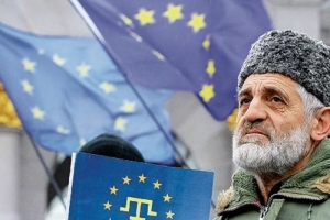 ЕС отреагировал на запрет Меджлиса в России