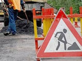 Николаевская ОГА рапортует, что отремонтировали 200 км автодорог. Интересно, хоть кто-то это заметил?
