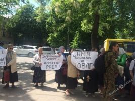 Одесские верующие протестовали против электронных паспортов