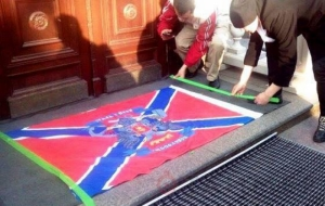 Активисты проверили реакцию одесских прокуроров на флаг