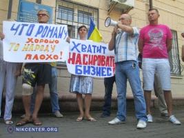 Одесситы ополчились против налоговой инспекции (ФОТО)