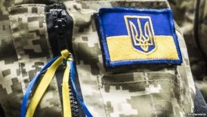 За минувшие сутки в зоне АТО погиб 1 украинский военный, 8 - ранены – штаб