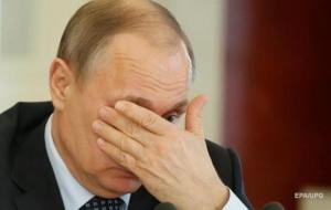 Испания дала добро на арест соратников Путина - СМИ