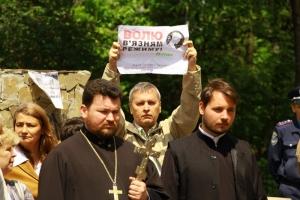 В Николаеве почтили память жертв политических репрессий