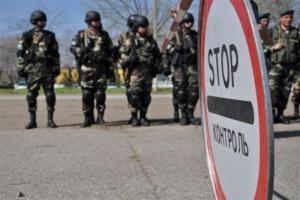 Ситуация на границе Украины и России остается напряженной