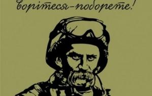 Сегодня в Украине проходит радиомарафон «Шевченко мобилизует». ПРЯМАЯ ТРАНСЛЯЦИЯ