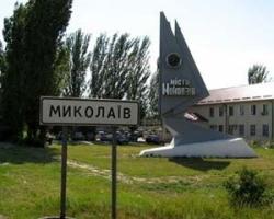 В Николаеве найден мертвым пропавший  военнослужащий 79-й аэромобильной бригады