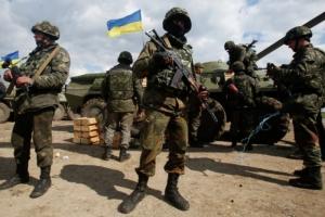 Около 62 тыс. украинских военнослужащих получили статус участника АТО
