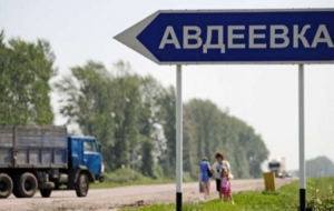 В ходе обстрела боевиками Авдеевки ранен 11-летний ребенок