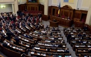 Рада планирует принять бюджет 2016 года до наступления полуночи