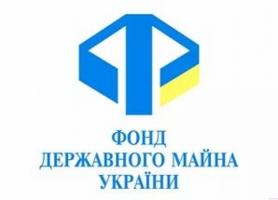 Суд восстановил в должности замначальника отдела Фонда госимущества в Николаевской области