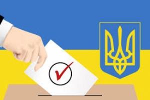 ЦИК назначила первые выборы в 14 объединенных общинах Николаевской области на 18 декабря