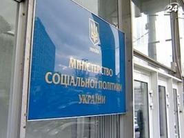 В Минсоцполитики хотят завершить процесс реформирования субсидий до 1 мая