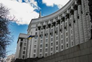 Кабмин одобрил программу восстановления Донбасса