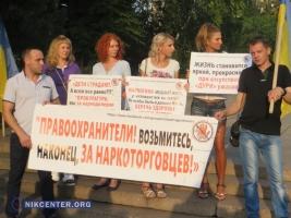 Около 200 николаевцев вышли на митинг против массового распространения наркотиков (ФОТО, ВИДЕО)