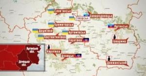 Карта АТО: террористы уже потеряли более половины захваченных территорий