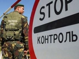 На Донбассе из-за обстрела временно закрываются два пункта пропуска
