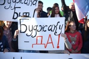 Жителей Одесской области пугают созданием новой «народной республики»