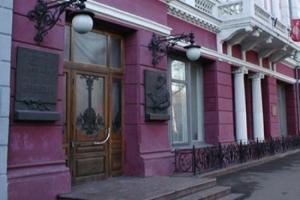 Реставрацией николаевского музея им. Верещагина займется скандальная фирма