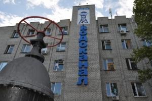 В мэрии утвердили инвестиционную программу «Николаевводоканала» на 2016 год