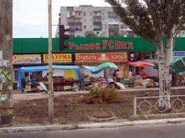 Одесский рынок «Успех» построили на коммунальной земле, да еще и на силовых кабелях