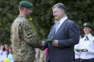Президент вручил ключи от квартир в Одессе воинам АТО