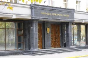 Против французских депутатов, побывавших в Крыму, ГПУ начала досудебное расследование