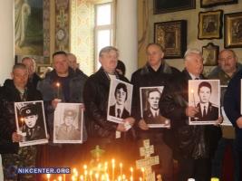 В Николаеве почтили память погибших воинов-афганцев