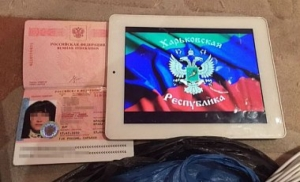 СБУ задержала подозреваемую в организации терактов в Харькове: ею оказалась гражданка РФ