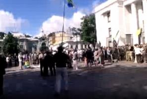 Под ВР - пять разных митингов, куча милиции и «экстрасенсы»