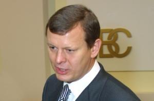 ВР разрешила арестовать нардепа от «Оппозиционного блока» Клюева