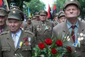 ВР признала членов ОУН, УПА, Украинской военной организации борцами за независимость Украины