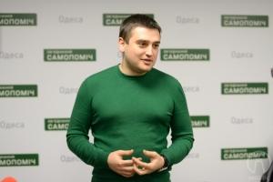 Одесская «Самопомич» исключила из фракции одного из своих лидеров