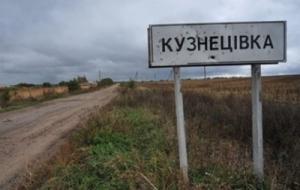 В Запорожской области взорвали мост под поездом