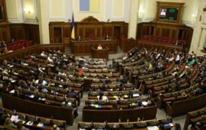 Парламент намерен ограничить осужденным доступ к интернету и телефону