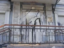 В Николаеве неизвестные забросали краской офис коммунистов